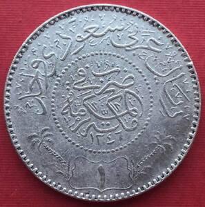 SAUDI ARABIA - HEJAZ , SILVER RIAL RIYAL 1346 AH ( SU-R2 ) , RARE