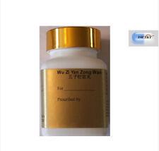 DR T&T wu zi yan zong wan 1 bottle ( concentrated tablets) Male Fertility suppor