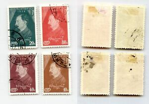 Russia USSR 1937 SC 606-609 used. g2628