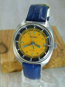 Poljot Aeroflot automatic 23j vintage Soviet Era Men's wristwatch USSR