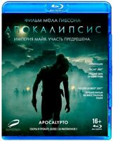 *NEW* Apocalypto (Blu-ray, 2007) Mel Gibson, Russian release, REGION FREE!