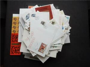 UPA7257 NR 95 pics CHINA FIRST DAY COVERS & MINT STAMPS COLLECTION