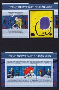 Guinea 2013 Joan Miro Art Artist Painting Spanish Painter postage stamps MNH 2S