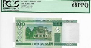 MONEY BELARUS 100 RUBLEI 2000 NATIONAL BANK PGCS GEM UNC PICK#26b