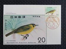 JAPAN MK VOGEL VÖGEL BIRD BIRDS MAXIMUMKARTE CARTE MAXIMUM CARD MC CM c3895