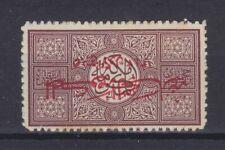 SAUDI ARABIA HEJAZ 1925, SG 74a, ERROR: OPT INVERTED, MLH, PATINA