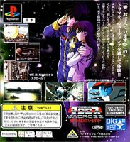 USED PS1 PS PlayStation 1 Do you remember Macross love