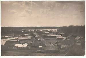 Latvia RP PC LUBANA General View Photo A.Grahwers Lubana c 1925-30 Rare