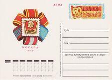 Philatelie-Ausstellung 60 Jahre Komsomol    Sowjetunion 1978  postfrisch