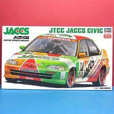 Hasegawa 1/24 Honda Civic [JACCS] JTCC model kit #20296