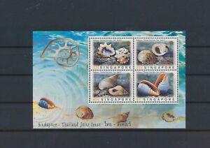 LO41338 Singapore Thailand seashells conks sealife good sheet MNH