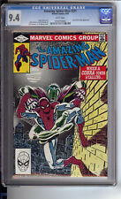 AMAZING SPIDER-MAN #231   CGC 9.4