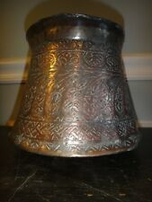 Antique Silvered Persian Copper Vessel Beautifully Etched Turkish Syria Islamic