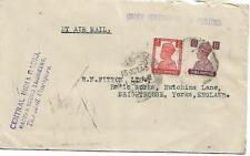 INDIA CERTIFICATE OF POSTING CACHET ON 1945 COVER TO GB   MY REF 782