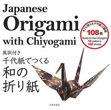 Japanese Origami Chiyogami English Translation Japan Paper Art Book Sheets F/S