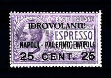 ITALIA - Regno - PA - 1917 - Espresso urgente non emesso sovrast. IDROVOLANTE 25
