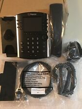 Polycom VVX 411 VoIP SIP Gigabit Business Media Phone 2200-48450-001 with POWER