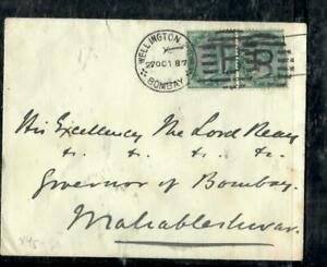INDIA COVER (P0806B) 1887 QV 1/2A PR BOMBAY YACHT ENVELOPE FROM  WELLINGTON