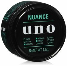 UNO Nuance Creator 80g Hair Styling Wax From Japan
