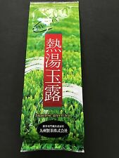 Japanese Green Tea HOT Gyokuro NET 100g Ocha Matcha Kyushu Leaf from JAPAN