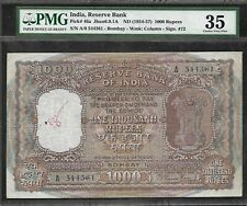 INDIA - Old 1000 Rupee Note (1954-57)  P46a - Bombay - PMG Ch.VF 35