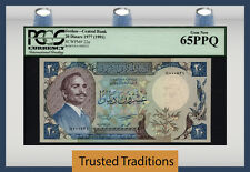"TT PK 22a 1977 JORDAN 20 DINARS CENTRAL BANK ""KING HUSSEIN"" PCGS 65 PPQ GEM NEW!"
