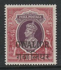 Gwalior 1938-48 George VI 10r Purple & claret SG 115 Mint.
