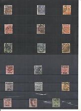 Deutsches Reich 1920, Dienstmarken, Einzelwerte aus MiNrn: 23 - 64 o,zur Auswahl