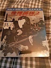 G.I.Joe Retaliation 3D+2D Blu-Ray Taiwan Exclusive Limited Edition Steelbook New