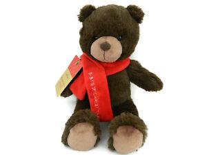 Hallmark Plush Brown Bear Babys First Christmas Toy Stuffed Animal 11 in  New