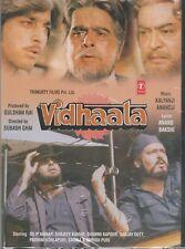 Vidhaata - Sanjay dutt , Dilip Kumar  [Dvd]