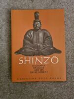 Christine Guth KANDA / Shinzo Hachiman Imagery and Its Development 1st ed 1985