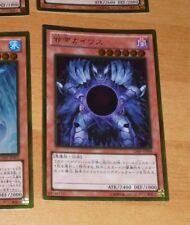 YU-GI-OH JAPANESE GOLD SECRET RARE CARD GS06-JP008 Caius the Shadow Mona JAPAN M