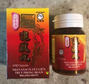 Nhan Sam Tuyet Lien Truy Phong Hoan (Gout Relief)