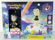 Hanazuki Moodlight Garden Playset Collection 1 New Fast Shipping Kids Toy Gift