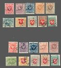 Lithuania used #30-39 & 40-49  2 Sets 'The White Knight'  1919 Cat.$7.70