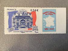 2007 timbre autoadhésif n°117a Bicentenaire de la Cour des Comptes