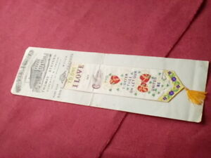 Antique embroidered pure silk Stevengraph Bookmark