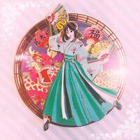 Disney Mulan Dancer Fantasy Pin LE 20; Jumbo, Princess, Dragon, Beautiful
