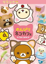Re-ment San-x Dollhouse Miniature Rilakkuma leisurely Cat Cafe Full set of 8