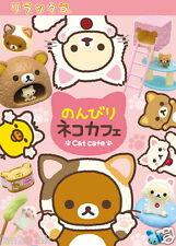 Re-ment San-x Dollhouse Miniature Rilakkuma leisurely Cat Cafe Full set of 8