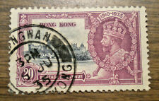 British Asia - Hong Kong - # 150 - from 1935 - Cancelled - Hinge remaining