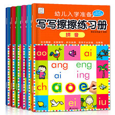 Chinese copybook for learning Mandarin Chinese character writing book 6 book/set