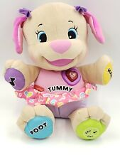 Fisher Price Interactive Talking Musical Girl Puppy Plush Laugh N Learn Dog