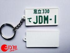 Jdm-1 pvc porte clé Japanese license plate original keyring key chain