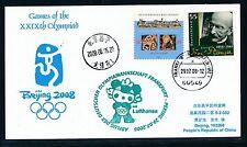 72984) LH Team Deutschland Olympiade SF FFT - Beijing China 29.7.2008