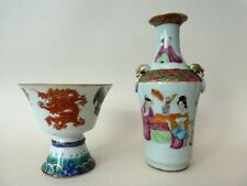 ANTIQUE CHINESE PORCELAIN FAMILLE ROSE DRAGON STEM CUP & VASE 19th CENTURY QING