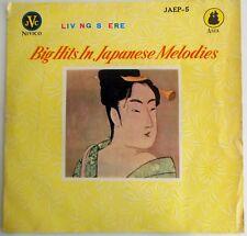 "Nivico Asia ""Big Hits in Japanese Melodies"" Vintage EP 7"" Record JAEP-5"