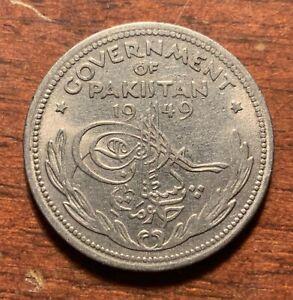 1949 Pakistan half rupee - high grade