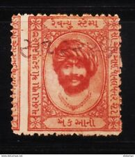 INDIAN PRINCELY STATE LAKHTAR 1AN ERROR REVENUE OLD RARE FISCAL STAMPS #C3